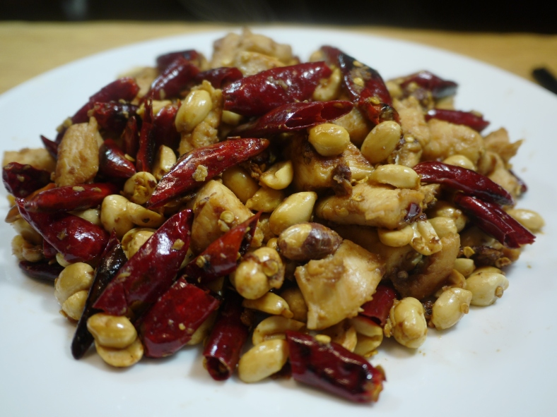 Kung-Pao chicken, Kao Pao Chicken